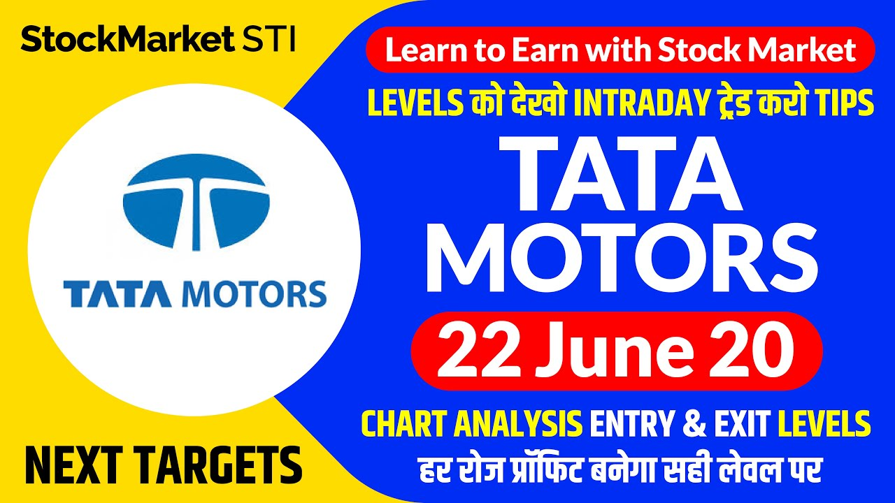 22 june share price targets Tata motors| tata motors share news | TATAMOTOR stock forecast tips