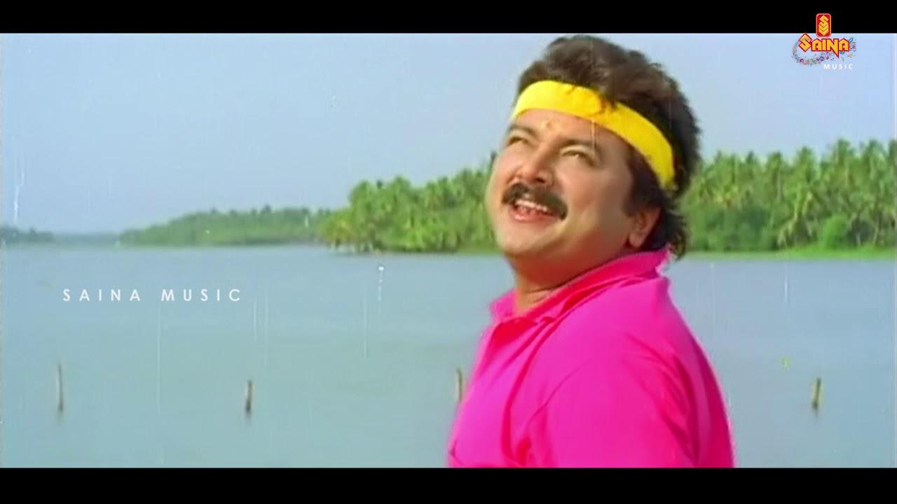 Download Oru Vellithaambalam ...(HD) -  Puthukkottayile Puthumanavaalan  Movie Song | Jayaram | Annie