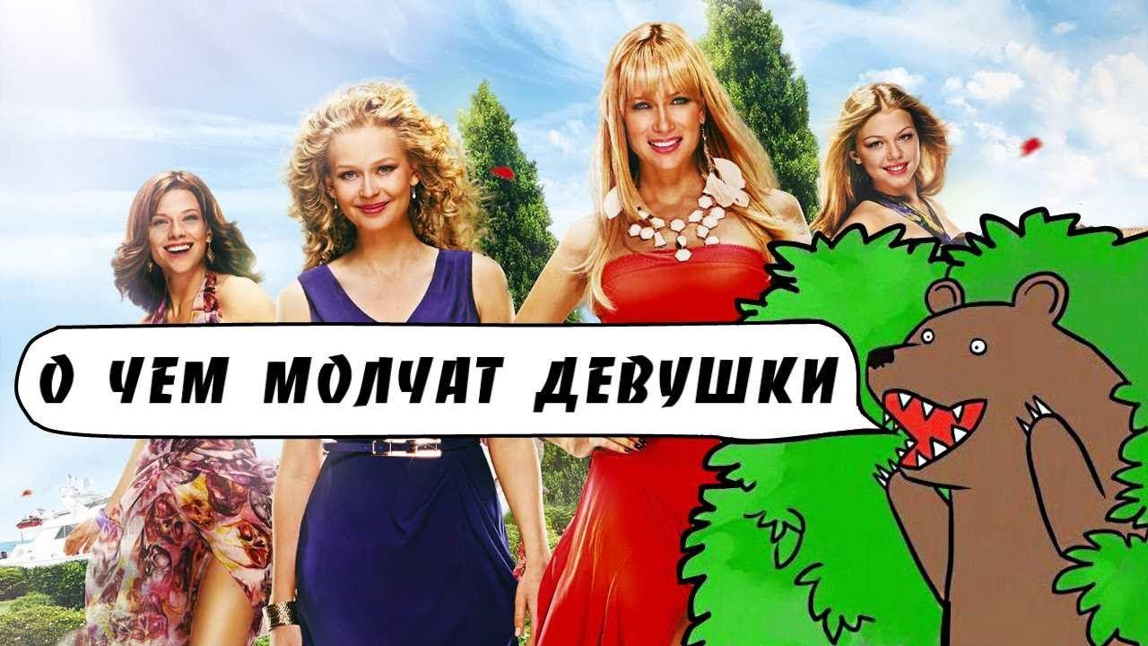 девочки секс по русски
