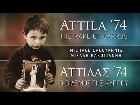 Atilla 74: The Rape of Cyprus Michael Cacoyannis Αττίλας 74: Ο βιασμός της Κύπρου Μιχάλη Κακογιάννη