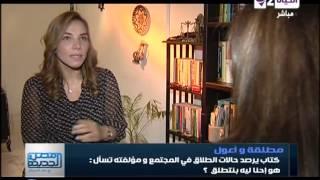 مصر الجديدة - مطلقة  وأعول