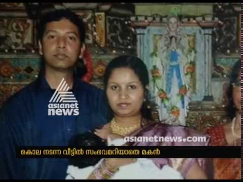 Wife hacked to death and husband attempted to commit suicide at Chalakudy | FIR 23 MAY 2018