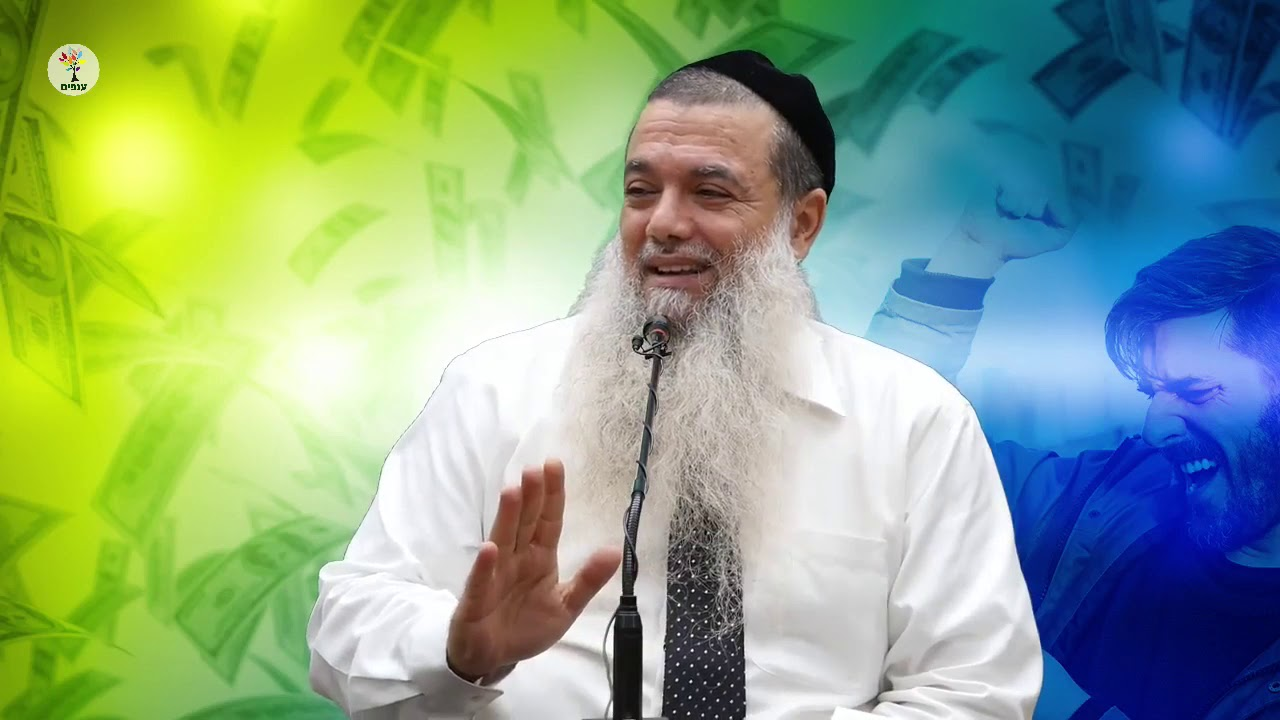 הרב יגאל כהן - איך נעשה את העבודה הנכונה, כדי ששנה הבאה נפרוץ קדימה?! שיעור ענק!!