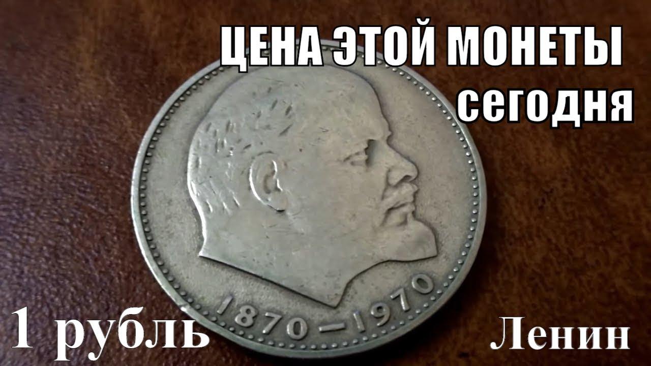 Sberbank_kz · частным лицам · вложить и заработать; монеты и драгоценные металлы. Серебро. Пруф. Казахстан. Стоимость, цена со скидкой.