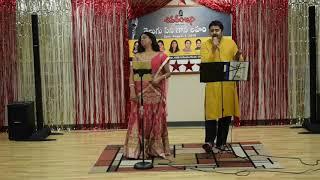 Neetho Cheppana Song by Sneha and Karthik