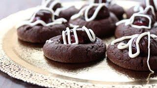 Шоколадное печенье с черешней рецепт в домашних условиях