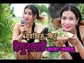 Why Girls and woman love Brinjal
