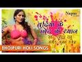 Budhiya Ke Chod Ke Dhyan   Ravinder Raju   Bhojpuri Holi Songs 2017   Nupur Audio