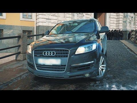 Понторезки. Audi Q7