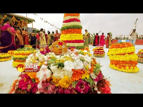 Bathukamma Song Teaser || Sakshi Tribute To Bathukamma Festival - Watch Exclusive