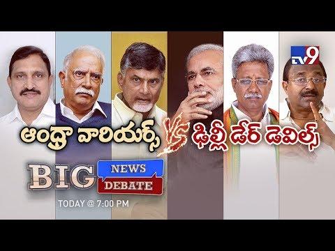 Big News Big Debate : TDP - BJP Breakup leads rivalry ? - AP Special Status - TV9
