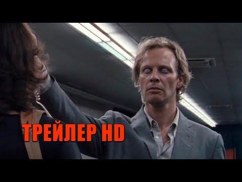 ЛУС (Luz) - официальный трейлер HD