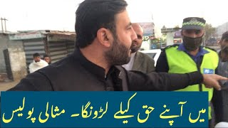 Main Bologna | KPK Traffic Police Vs Tahir Khan |