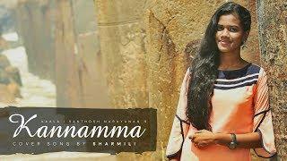 Kannamma | Kaala | Sharmili Karunanithi | Rajinikanth | Santosh Narayanan
