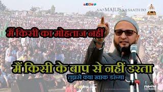 Asaduddin owaisi latest speech    and angry to Modi