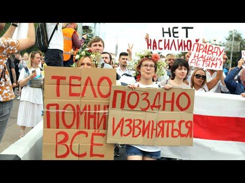 Беларусь. Протесты 14