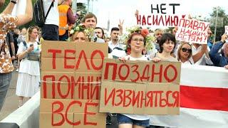Беларусь. Протесты 14 августа | Прямой эфир