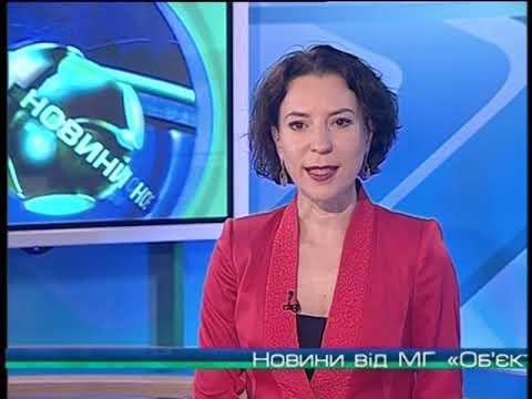 """ObjectivTv: """"Объектив-новости"""" 12 декабря 2019"""