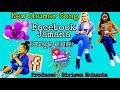 Jhumar mp3 song//Facebook jamana ବିଭୀଷଣ ମହାନ୍ତ , କେନ୍ଦୁଆ,ଝରାଡି,ବହଳଦା