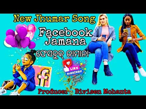 Jhumar mp3 song//Facebook jamana