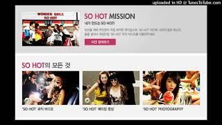 원더걸스 - So Hot (Official Instrumental)