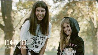 Как я провел лето: Сабина Мусина и ее дочь Кира