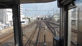 JR西日本223系「関空快速」その5(車内より)