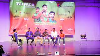 Ektara Meet & Greet Utshob With the Cricket Icons of Bangladesh