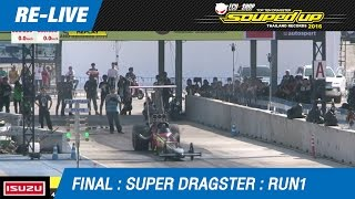 FINAL DAY 2 | SUPER DRAGSTER | RUN1 | 26/02/2017 (2016)