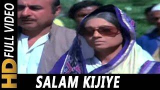 Salam Kijiye Janab Aaye Hain | Mohammed Rafi, Amit Kumar | Aandhi 1975 Songs | Suchitra Sen