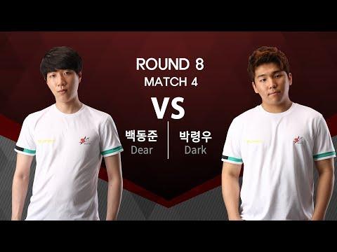 R8 4경기 백동준 vs 박령우 [17.08.21] SSL 프리미어 2017 시즌2