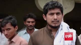 123 Dead in Pakistan Oil Tanker Fire /  ۱۲۳ تن درنتیجۀ آتش گرفتن یک تانکر در پاکستان جان باختند