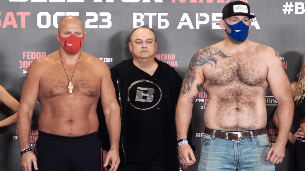 Джонсон перевесил Емельяненко на 14 кг / Битвы взглядов и взвешивание перед Bellator 269