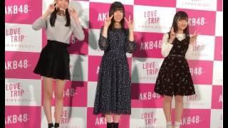 45th 「LOVE TRIP / しあわせを分けなさい」握手会 HKT48 田中菜津美 下...