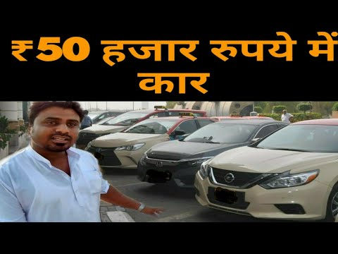 Second Hand Cars Start From 50,000 Thousand Honda Civic 2019 Second Hand Car Market