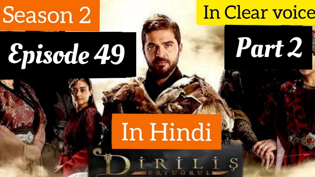 Download Ertugrul Ghazi Season 2 Episode 49 in Urdu/ Hindi   Part 2   AK Productions  Full HD