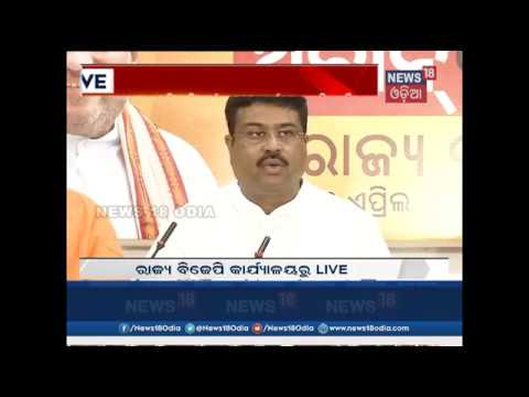 Odisha CM has not understood the Terms of Reference (ToR) of 15th Finance Commission- Dharmendra