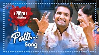 Potti Song | Kanna Laddu Thinna Aasaiya Movie Song | Santhanam | Srinivasan | Sethu | Vishaka