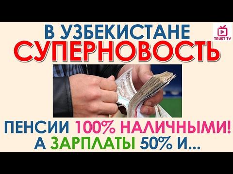 Либо пенсия, либо зарплата: министр соцполитики