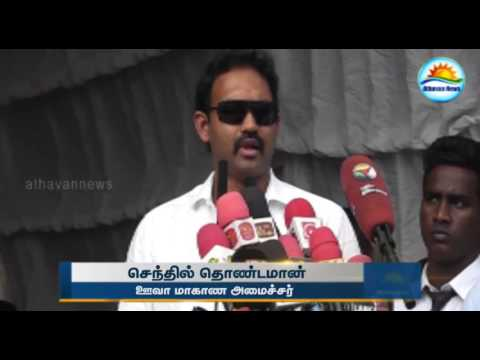 Own place The facility will learn : Senthil Thondaman