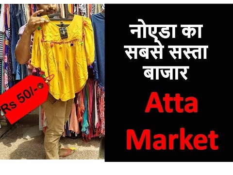 Atta Market Vlog II Sector 18 NOIDA II by  Fly Over