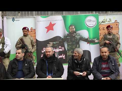 Aleppo: Opening Ceremony For A School In Bab City