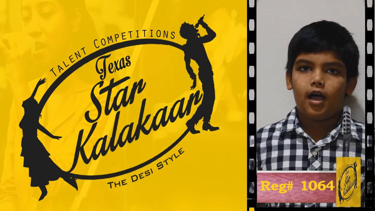 Texas Star Kalakaar 2016 - Registration No # 1064