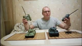Радіокерований танковий бій Huan Qi Т34 і Tiger масштаб 1:32 RTR - 508-555