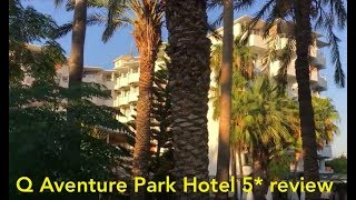 видео Отзывы об отеле » Park Inn (Парк Инн) 4* » Шарм Эль Шейх » Египет , горящие туры, отели, отзывы, фото