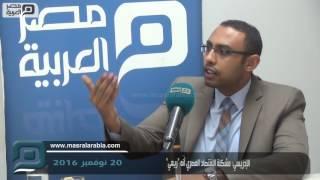 مصر العربية | الإدريسي: مشكلة الاقتصاد المصري أنه