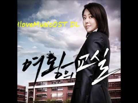 [MP3/DL] Ryeowook (려욱) - Maybe Tomorrow (Full Audio) [The Queen's Classroom OST]