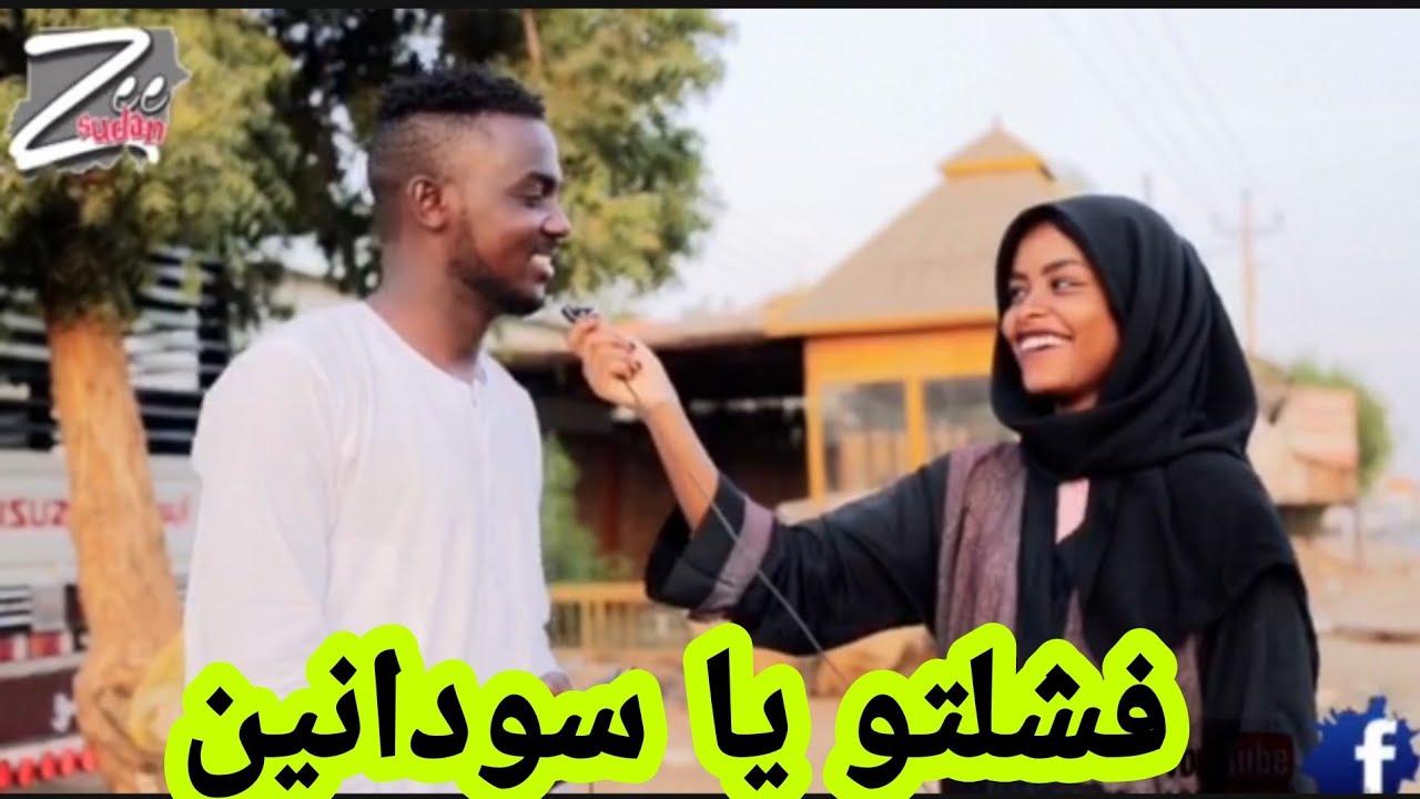 #ماذا_تعني_الشعار_الموجود_في_تلفزيون_السودان