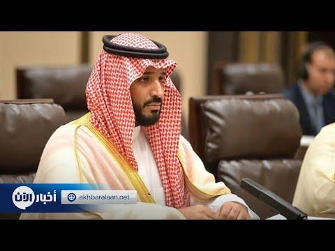 محمد بن سلمان يصل باكستان  - نشر قبل 58 دقيقة