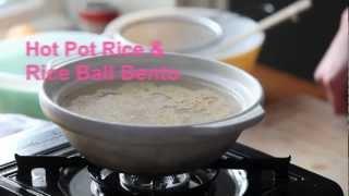 Japanese Lunch Box (bento) With Rice Balls (onigiri)
